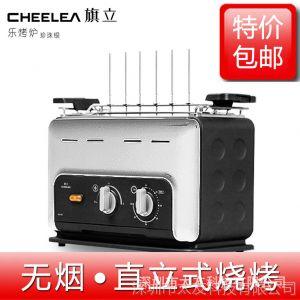 供应正品厂家批发GLA-100 旗立电烤炉 烧烤炉 烧烤800-1200W 无烟型