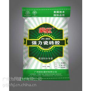 供应广州防水十大品牌任由您选择家虹防水