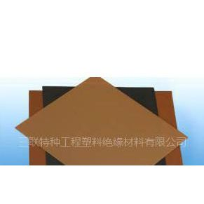 供应酚醛树脂层压电位器.冷冲纸板