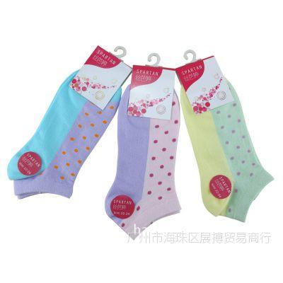 纯棉袜子 全棉袜子中筒女袜批发 厂家批发 女士全棉 时尚系列袜子