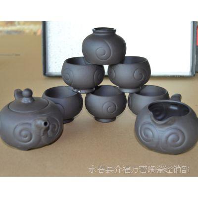 厂家直销 紫砂功夫茶具商务整套礼品 茶具套装特价 批发