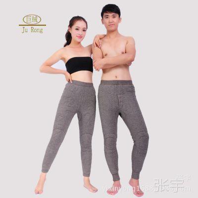 新款男女士保暖羊毛秋衣秋裤 加厚磁疗驼绒裤黄金甲保暖内衣批发