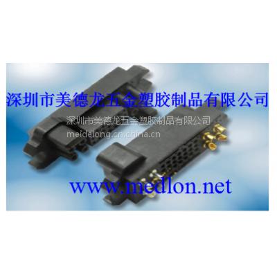 供应JDC-27芯模块电源连接器