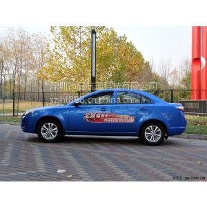 供应海马福美来改装专车专用一键启动智能钥匙