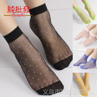 短丝袜水晶袜 超薄全透明女丝袜子 隐形性感对对袜 女士透肉丝袜
