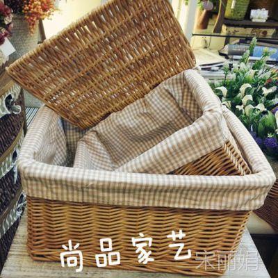尚品家艺zakka柳编收纳框 宜家布艺储杂物收纳盒 草编织筐