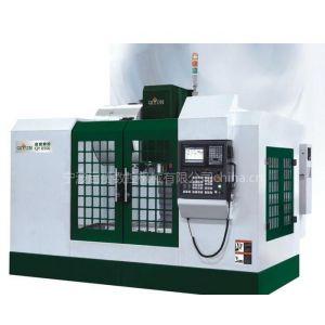供应低价全新QY850立式加工中心,数控铣床,模具,机床