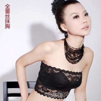 即墨刘焕臻现货批发 女士防走光全蕾丝抹胸 夏季必备裹胸 满包邮