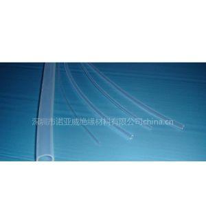 供应聚四氟乙烯--F46管(FEP)、耐高温高压护套管、进口高透明软管、环保高压管