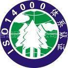 供应环境管理ISO14001验厂申请费 义乌验厂审核流程 慈溪ISO14000认证要求