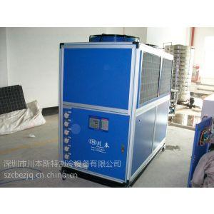 供应自动补水制冷设备