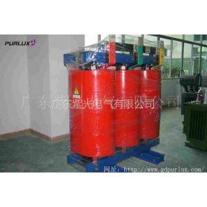 供应广东干式变压器厂家,广东紫光电气,提供干式变压器价格咨询