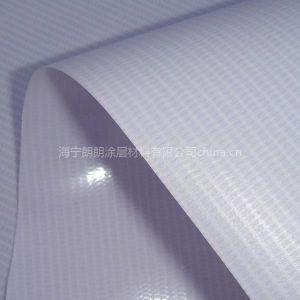 供应PVC 喷绘布,灯箱布