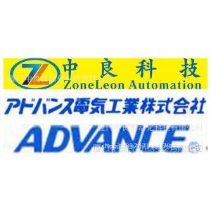 供应SAV-4270-431U5 ADVANCE电磁阀SAV-4270-431U5