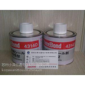 供应三键TB4314D TB4314C 密封胶半干型气体管道密封剂