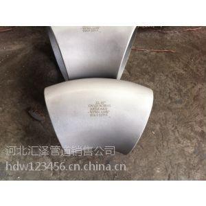 供应专业生产不锈钢管件,翻边,大口径管件。
