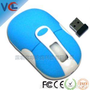 供应直销 多款式2.4G无线鼠标 超高性价比 省电笔记本电脑鼠标批发