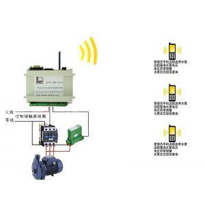 供应短信水泵遥控  短信触发器  水位监测