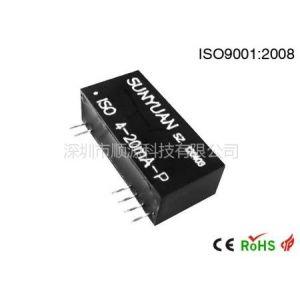 供应有源信号转成无源信号用两线制4-20mA隔离放大器/ISO 4-20mA-P