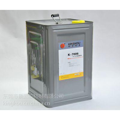 供应PVC真空吸塑专用胶水,易操作PVC真空吸塑胶水,大面积PVC真空吸塑胶水