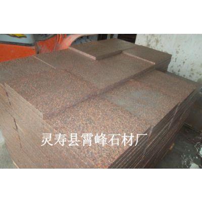 霄峰石材批发生产加工高粱红毛光板、高粱红工程板、荔枝面、烧面