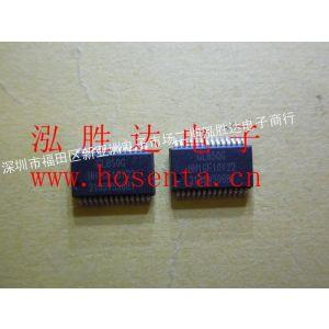 供应USB端口集线器   GL850G  GL811E  GL641USB