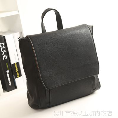 2014新款女包VANYAR品牌手提包斜挎包双肩包包韩剧匹洛曹同款背包