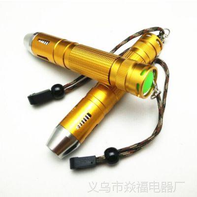土豪金 CREE-U2玉石灯 玉石手电筒鉴宝专用 充电手电筒 玉石专用