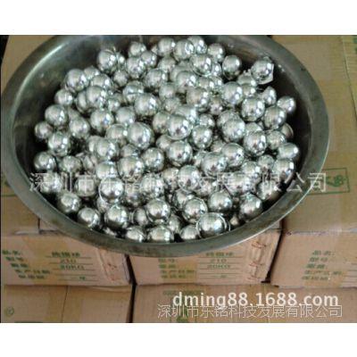 云南锡业99.99%高纯无铅锡球,电镀阳极锡球价格。
