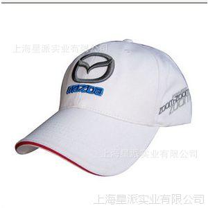 专业制作定做全棉涤卡棒球空顶太阳帽子订制采购供应鸭舌成人帽子