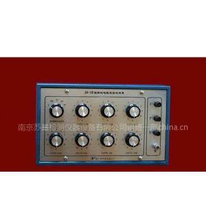 供应JD-1B型接地电阻仪检定装置