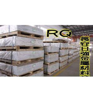 供应徐州2A13铝板 进口铝棒 抗腐蚀铝合金