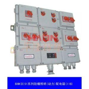 供应BQC51系列防爆磁力启动器