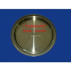 供应《凯菱》供应不锈钢水壶SUS04钎焊发热盘