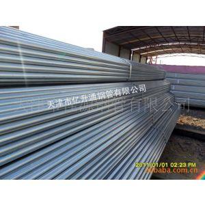 供应优质(热镀锌钢管)天津大邱庄规格全 价格低