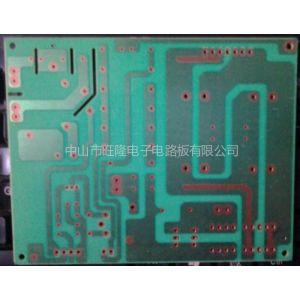供应顺德哪里有PCB电路板厂家_生产电路板打样批量生产?
