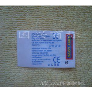 供应国兴商标厂专业生产彩色玩具布标  3CC认证标签 按正规标准生产