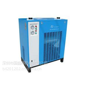 威仕15HP冷冻式干燥机价格