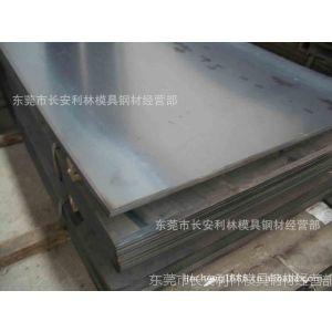 供应细晶料冷冲压用低合金钢 S550NC QStE340TM冷轧板/热轧板