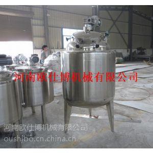 供应负压抽真空不锈钢罐 蒸汽加热不锈钢罐生产厂家