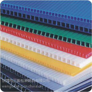 台山PP中空板 瓦楞板周转箱 颜色尺寸可任意选择