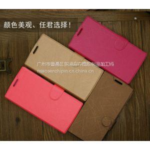 供应HTC610手机套 手机皮套 htc 610 手机保护套 手机外壳