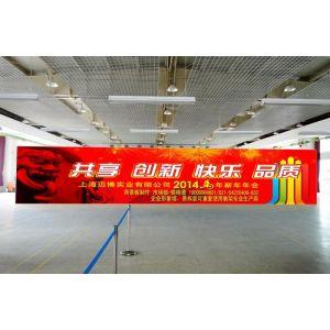 供应2014年会背景板 企业背景墙 活动展示板 新闻发布会广告墙
