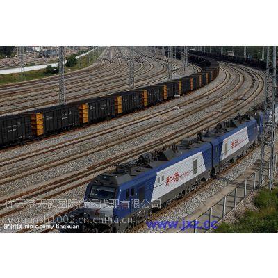 商业货运服务铁路运输到阿什哈巴德价格