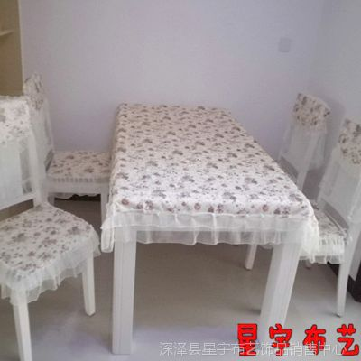 【诚信厂家】田园风格台布 提花印花布艺餐椅垫桌椅套件桌布批发