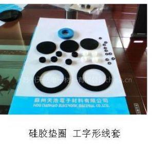 供应硅胶垫圈、硅胶垫、绝缘垫、橡胶垫圈、电子橡胶、