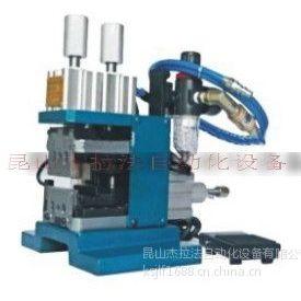 供应剥皮机扭线机,剥皮扭线机规格型号,剥扭机价格,半自动脱皮扭线机