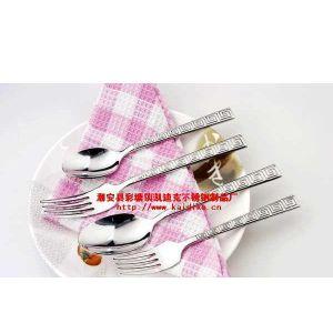 供应潮安县彩塘镇提供不锈钢餐厅、家用餐具套装