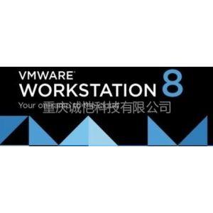 供应VMware Workstation桌面虚拟化整体解决方案报价