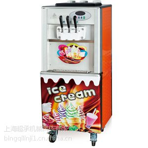 供应经济型冰激凌机 特价冰激凌机  国内知名品牌 免费提供配方